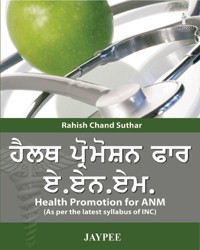 Health Promotion for ANM